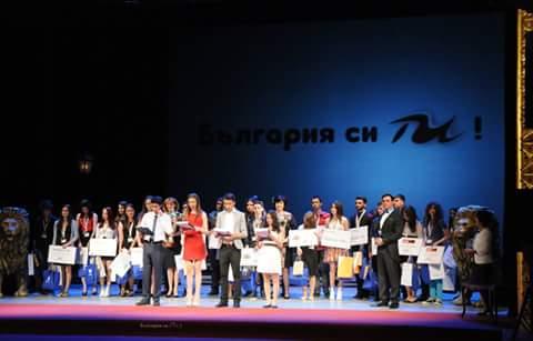 bulgaria si ti 2015