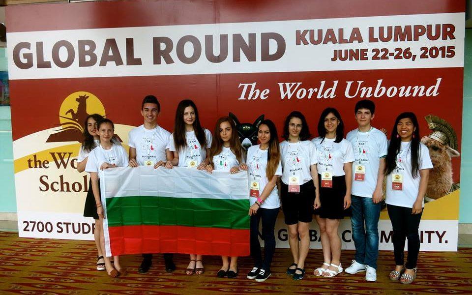 eg world scholars cup