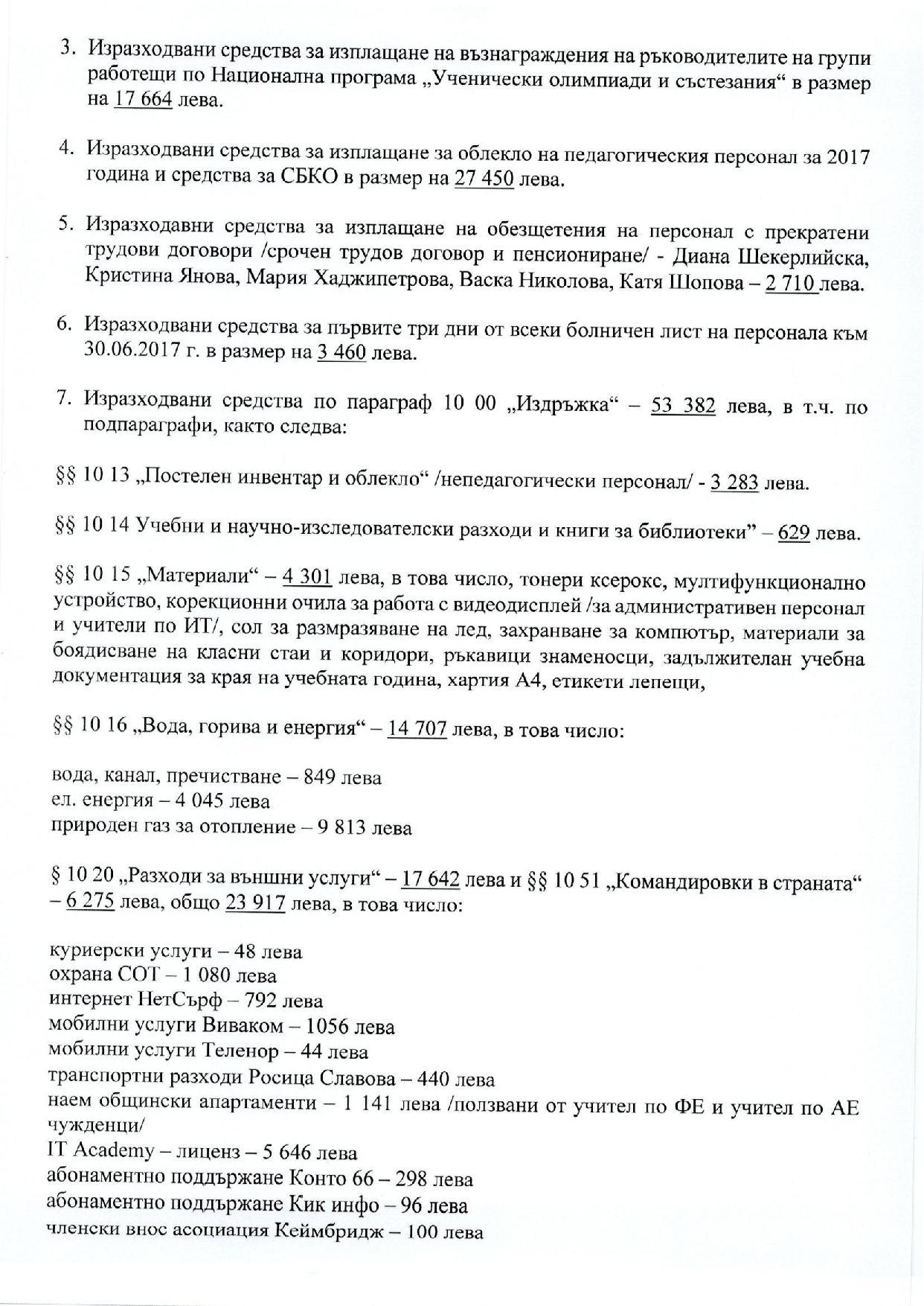 ot4et page 003