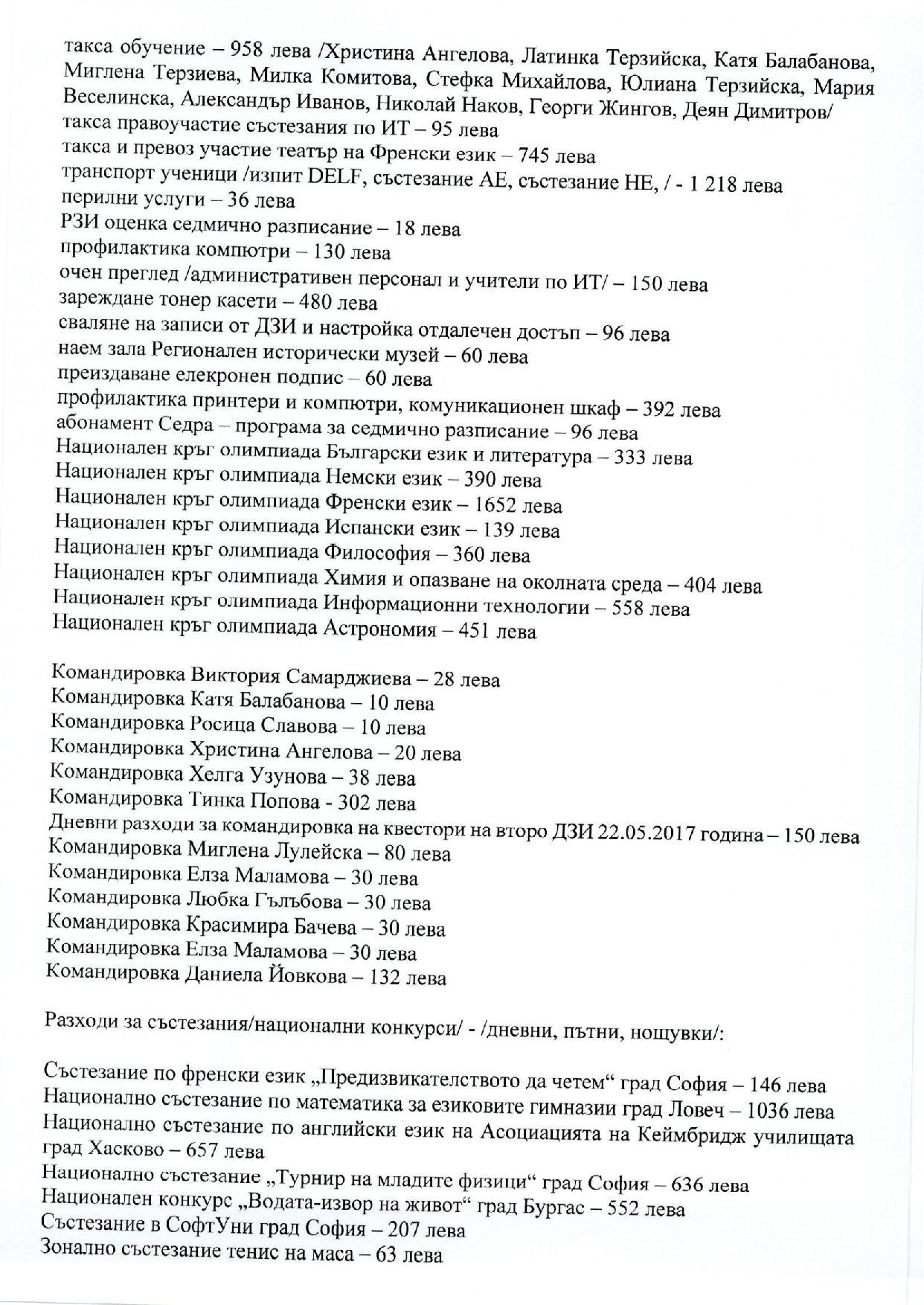 ot4et page 004