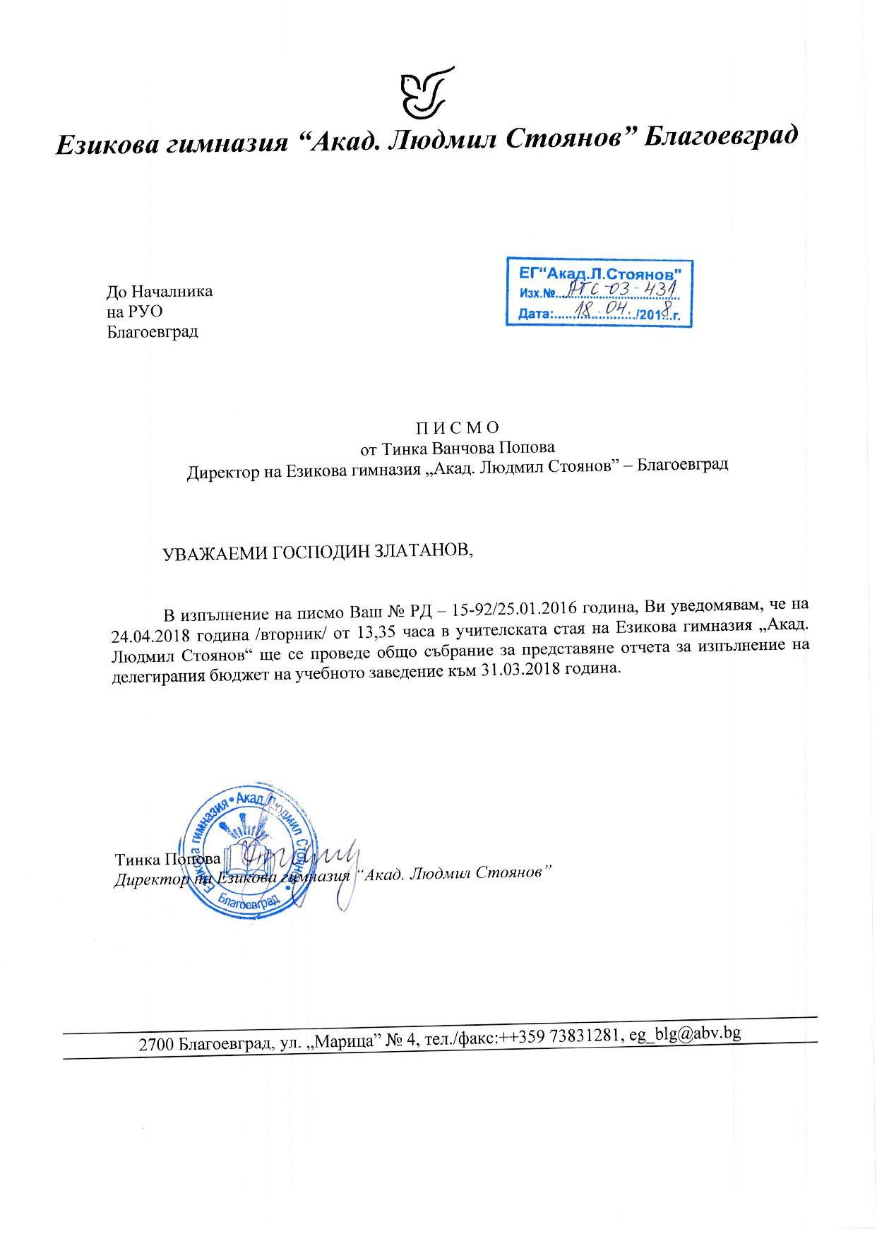 otchet kam 31 03 2018 001